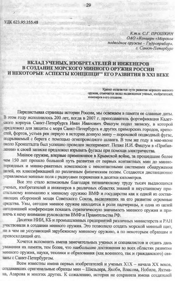 http://s1.uploads.ru/t/buHVl.jpg