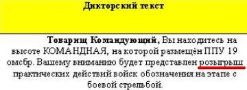 http://s1.uploads.ru/t/by7kO.jpg