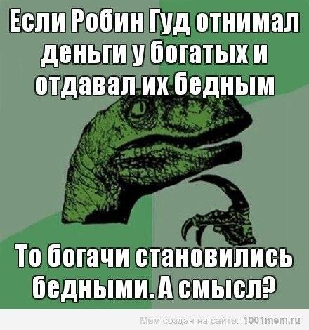 http://s1.uploads.ru/t/by7o5.jpg