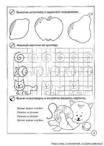 http://s1.uploads.ru/t/c1uAb.jpg