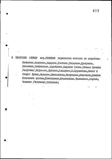 http://s1.uploads.ru/t/c2gh0.jpg