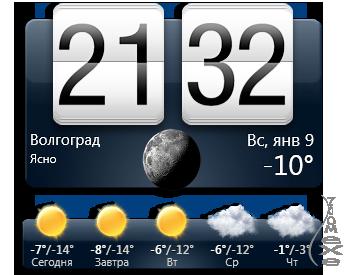 http://s1.uploads.ru/t/c47zZ.png
