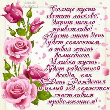 http://s1.uploads.ru/t/c86wC.jpg
