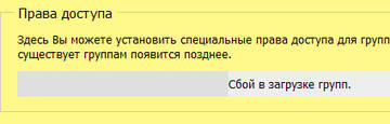 http://s1.uploads.ru/t/c92lJ.jpg