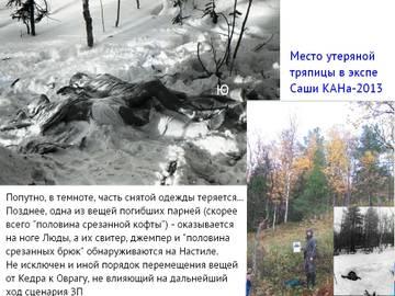 http://s1.uploads.ru/t/cC0rs.jpg