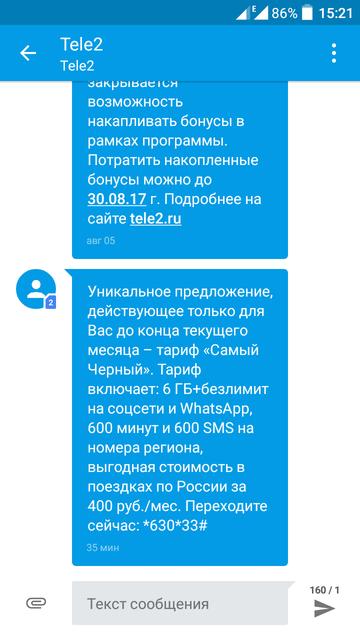 http://s1.uploads.ru/t/cCSBK.png