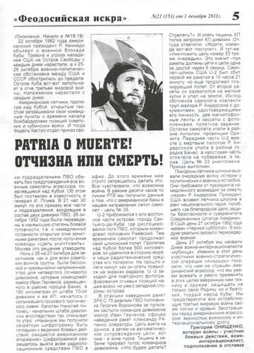 http://s1.uploads.ru/t/cFS59.jpg