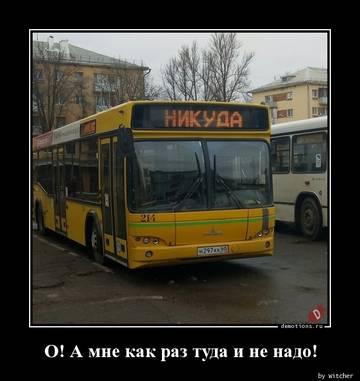 http://s1.uploads.ru/t/cFz1n.jpg