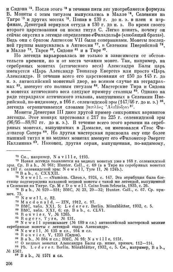 http://s1.uploads.ru/t/cLnQo.jpg