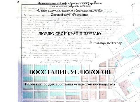 http://s1.uploads.ru/t/cOWQs.jpg