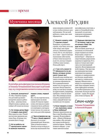 http://s1.uploads.ru/t/cTMtJ.jpg