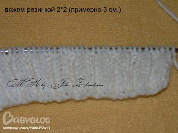 http://s1.uploads.ru/t/cVbLr.jpg