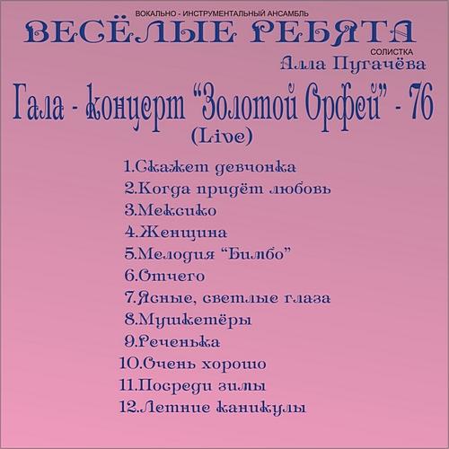 http://s1.uploads.ru/t/cWvuf.jpg