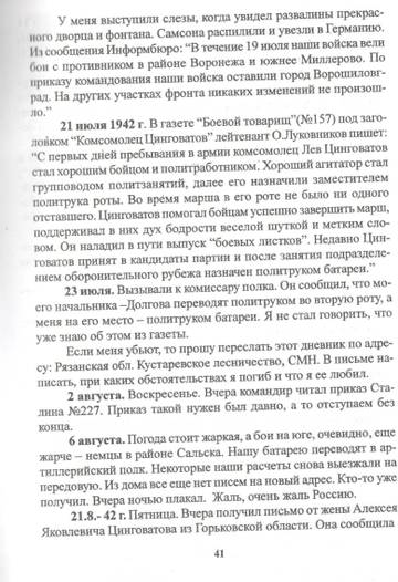 http://s1.uploads.ru/t/cXLn3.jpg