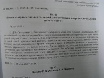 http://s1.uploads.ru/t/cYshK.jpg