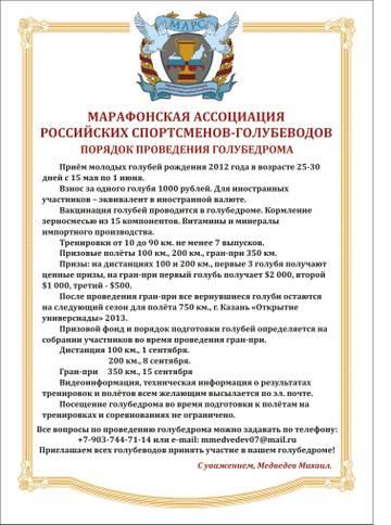 http://s1.uploads.ru/t/ciTQ7.jpg
