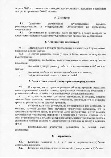 http://s1.uploads.ru/t/cnVCx.jpg