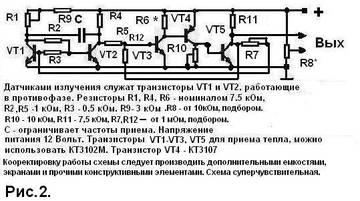http://s1.uploads.ru/t/csCUm.jpg
