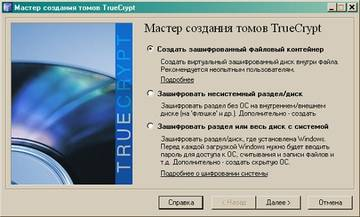 http://s1.uploads.ru/t/d124P.jpg