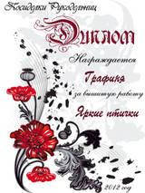 http://s1.uploads.ru/t/d5DKh.jpg