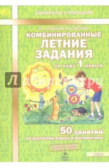 http://s1.uploads.ru/t/dG9TM.jpg
