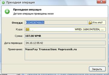 http://s1.uploads.ru/t/dMyFK.png