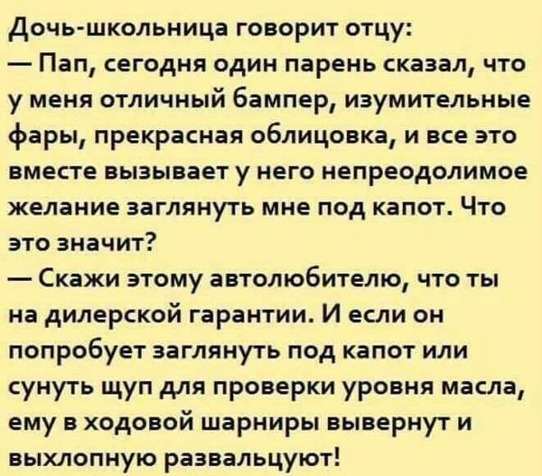 http://s1.uploads.ru/t/dROjr.jpg