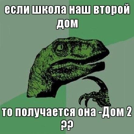 http://s1.uploads.ru/t/deWKP.jpg