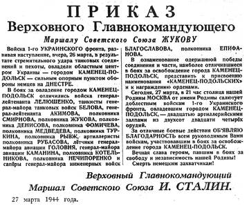 http://s1.uploads.ru/t/deZXa.jpg