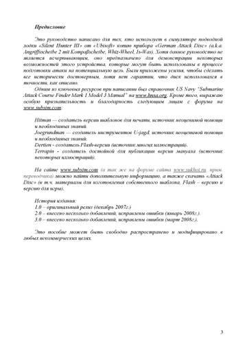 http://s1.uploads.ru/t/dkmPR.jpg