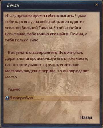 http://s1.uploads.ru/t/drhB9.png