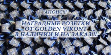 http://s1.uploads.ru/t/dvM3u.jpg