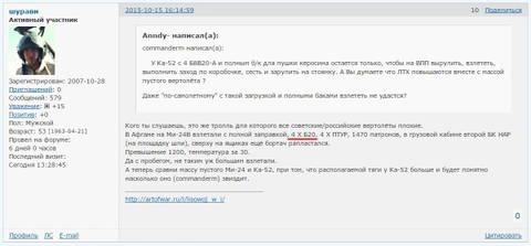 http://s1.uploads.ru/t/dw6Y3.jpg