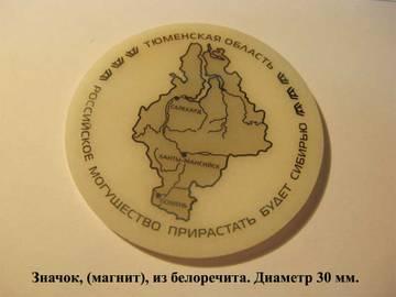 http://s1.uploads.ru/t/e2Cnb.jpg