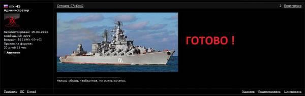 http://s1.uploads.ru/t/e62t7.jpg