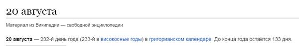 http://s1.uploads.ru/t/e6cj9.png