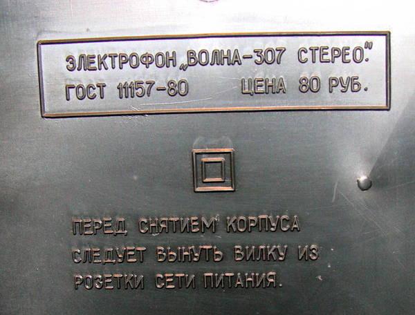 http://s1.uploads.ru/t/e8gmP.jpg