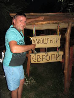 http://s1.uploads.ru/t/eDhFI.jpg