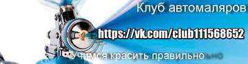 http://s1.uploads.ru/t/eGjmE.jpg