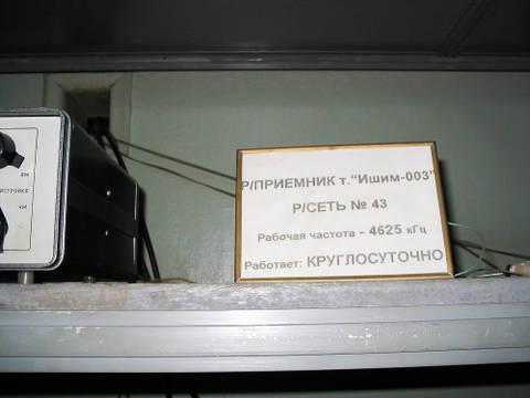 http://s1.uploads.ru/t/eQbkp.jpg
