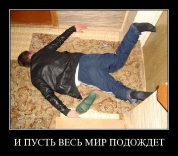 http://s1.uploads.ru/t/eTcYf.jpg