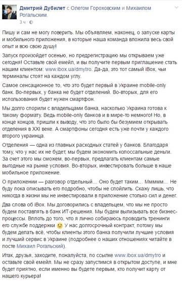 http://s1.uploads.ru/t/eZ2Yo.jpg