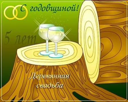 http://s1.uploads.ru/t/eZNCs.jpg