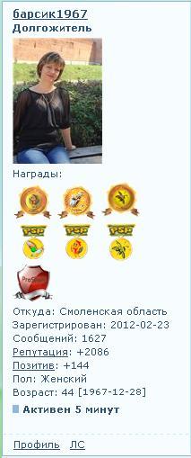 http://s1.uploads.ru/t/eay5l.jpg
