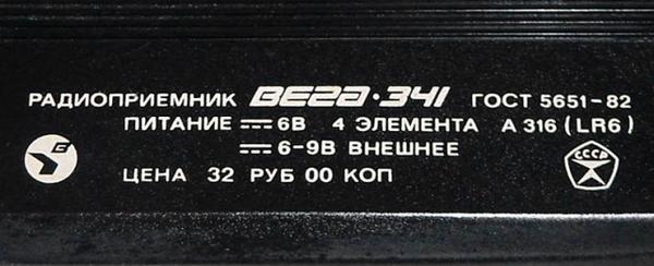 http://s1.uploads.ru/t/ehNTI.png