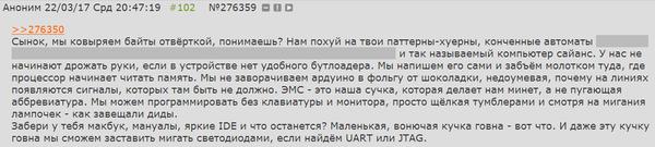 http://s1.uploads.ru/t/ehPQU.png