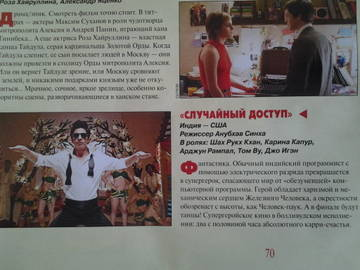 http://s1.uploads.ru/t/elFPM.jpg