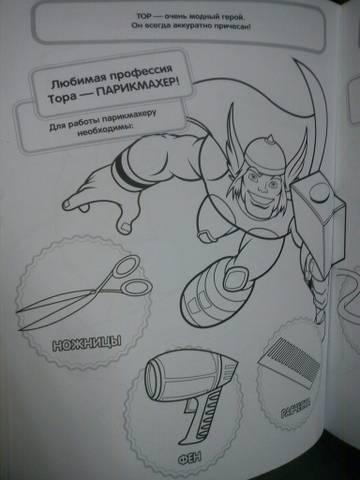 http://s1.uploads.ru/t/eqYAH.jpg