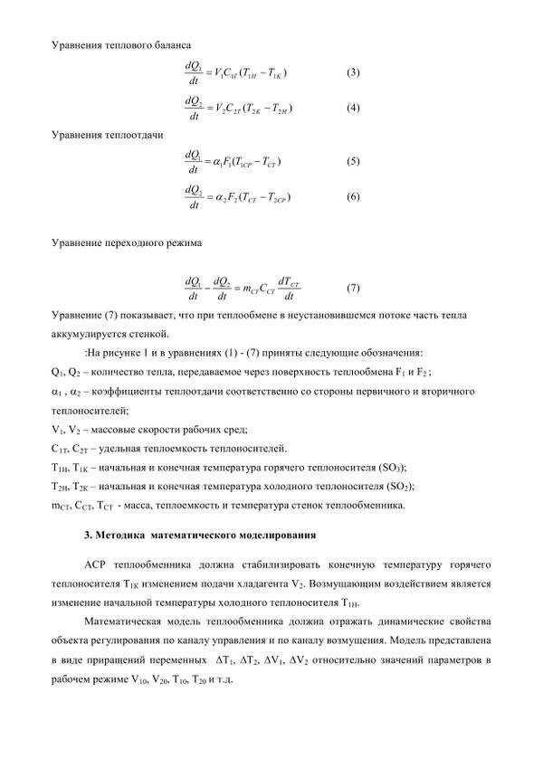 http://s1.uploads.ru/t/erjSK.jpg