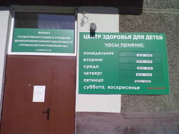 http://s1.uploads.ru/t/esrku.jpg